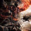 Wrath Titans Gniew Tytanów recenzja