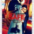 Safe Protektor recenzja Jason Statham