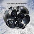 Simple Minds Big Music recenzja