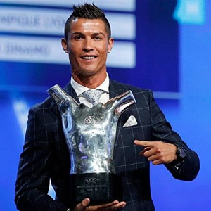 Cristiano Ronaldo UEFA best player 2016