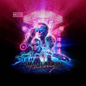Muse Simulation Theory recenzja
